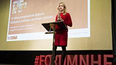 Наталья Водянова на форуме Каждый ребенок достоин семьи в 2015 году
