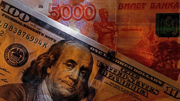 Улюкаев надеется, что к 2030 году россиян не будет беспокоить курс доллара и цена на нефть