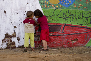 Wall Art Festival в Каире