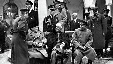 Премьер-министр Великобритании Уинстон Черчилль, Президент США Франклин Делано Рузвельт и Маршал СССР Иосиф Виссарионович Сталин на Ялтинской конференции. 1945