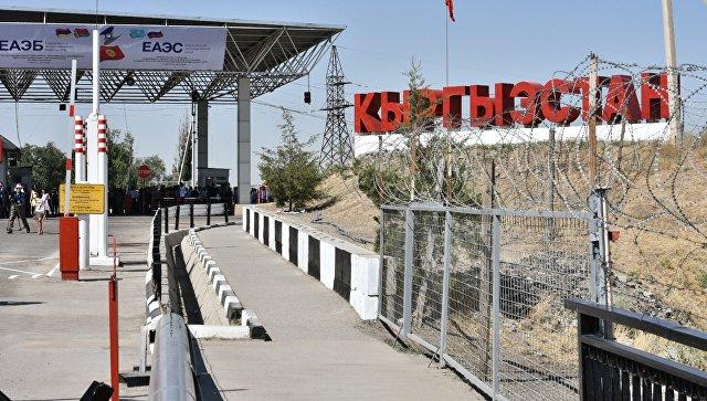 Казахстан снял фитосанитарный контроль награнице сКыргызстаном