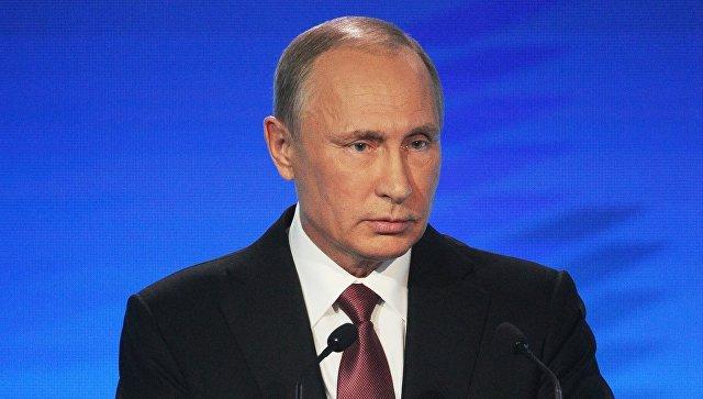 Президент РФ Владимир Путин выступает на итоговой пленарной сессии XIII ежегодного заседания Международного дискуссионного клуба Валдай в Сочи. 27 октября 2016