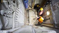 Исследование гробницы Иисуса Христа в Иерусалиме. Архивное фото