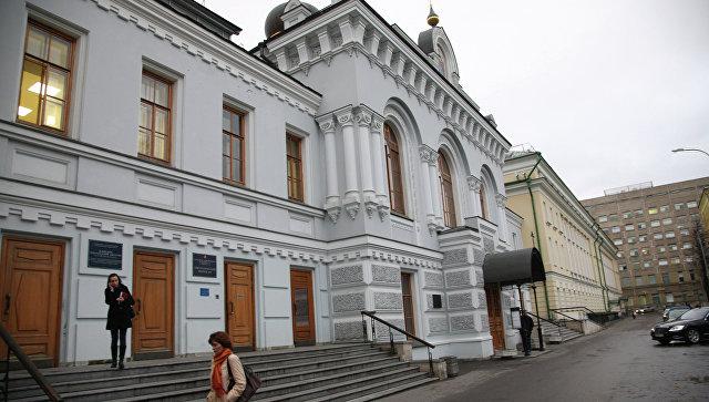 Первая городская клиническая больница имени Пирогова.