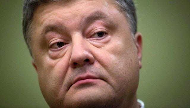 СБУ призвали возбудить против Порошенко дело о госизмене