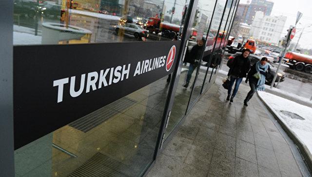 Turkish Airlines закончили рейсы вОш