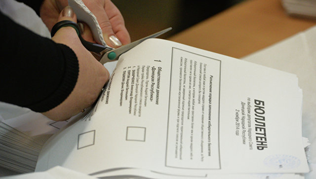 Подчет голосов на выборах в ДНР