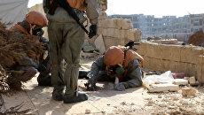 Российские военные в Алеппо обнаружили химический боеприпас террористов