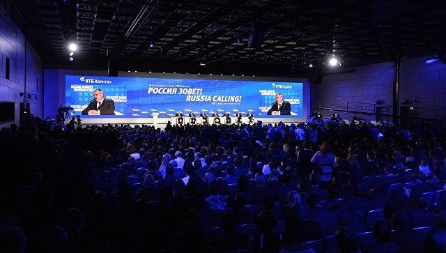 """Делегация Катара приедет на инвестфорум """"Россия зовёт!"""""""
