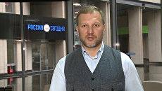 Три на три: Петр Лидов-Петровский о главных новостях недели