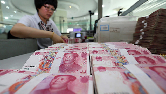 Китайский юань. Архивное фото