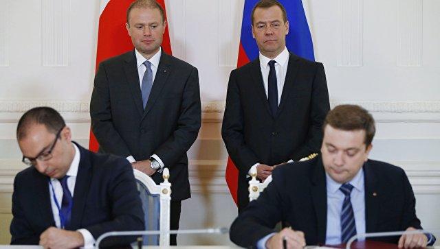 Меморандум осотрудничестве подписан главами правительств РФ иМальты