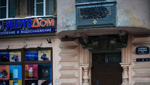 Руководство Петербурга небудет оспаривать снятие доски Колчаку