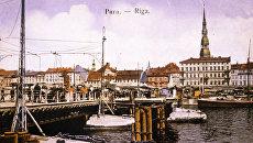 Репродукция почтовой открытки начала 20 века с видом города Риги. 1988 год
