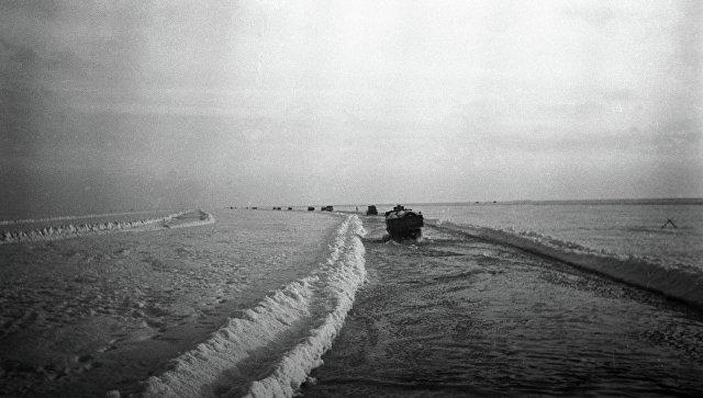 Ладожское озеро - Дорога жизни