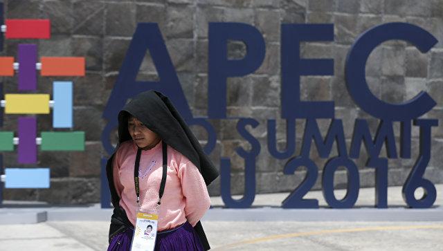 Логотип саммита АТЭС-2016 в Перу. Архивное фото