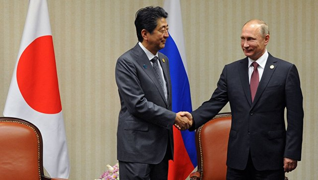 Владимир Путин прибыл в строение Конференц-центра вЛиме