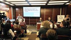 Международная конференция Индустрии детского полезного развивающего отдыха КИДПРО 2016