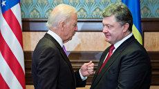 Вице-президент США Джо Байден и президент Украины Петр Порошенко. Архивное фото