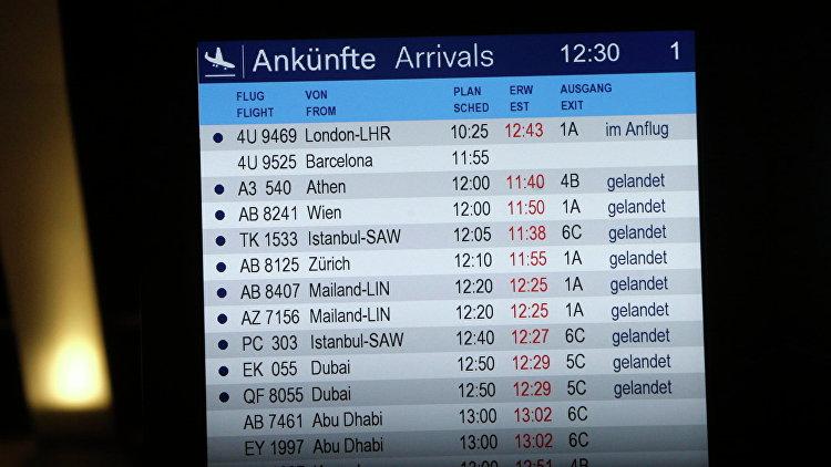 Катастрофа A320 во Франции: выживших нет