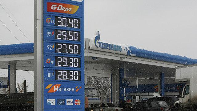 АЗС Газпром нефть. Архивное фото