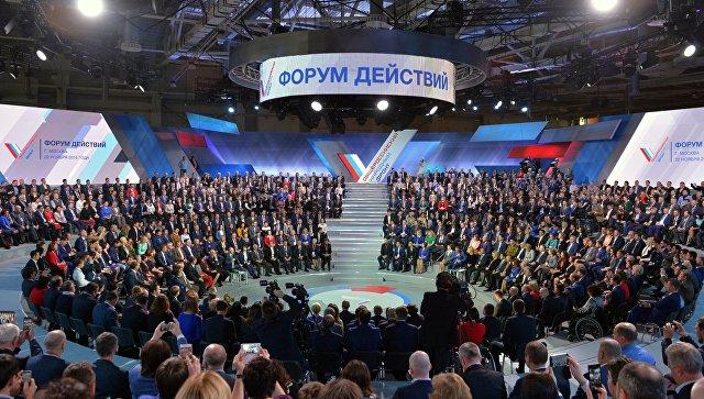 Президент РФ Владимир Путин на итоговом заседании форума ОНФ Форум действий в Москве. 22 ноября 2016