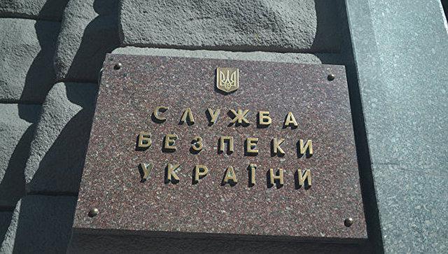 Табличка на здании Службы безопасности Украины в Киеве. Архивное фото