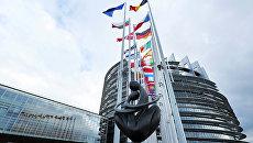 Скульптура Сердце Европы у здания Европейского парламента в Страсбурге, Франция. Архивное фото