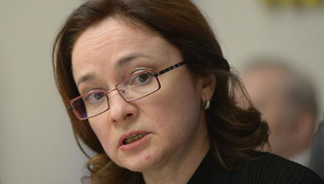 Российская Федерация останется страной сочень высокой инфляцией— Набиуллина