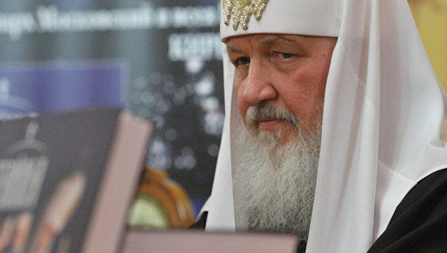 Патриарх Кирилл представил свою новую книгу. Архивное фото