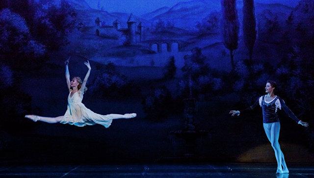 Сцена из балета Ромео и Джульетта, Русский классический балет