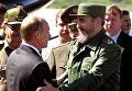 Президент России Владимир Путин и президент Кубы Фидель Кастро в Варадеро. 17 декабря 2000