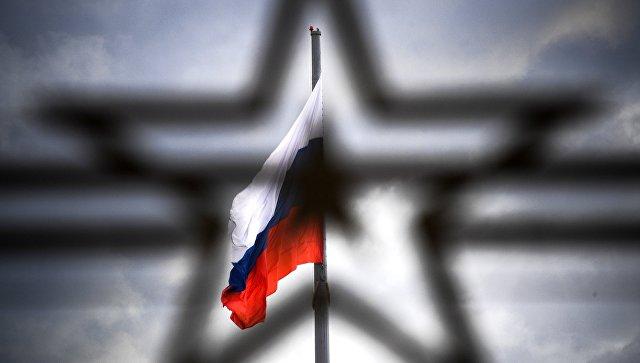 https://cdn3.img.ria.ru/images/148233/02/1482330203.jpg