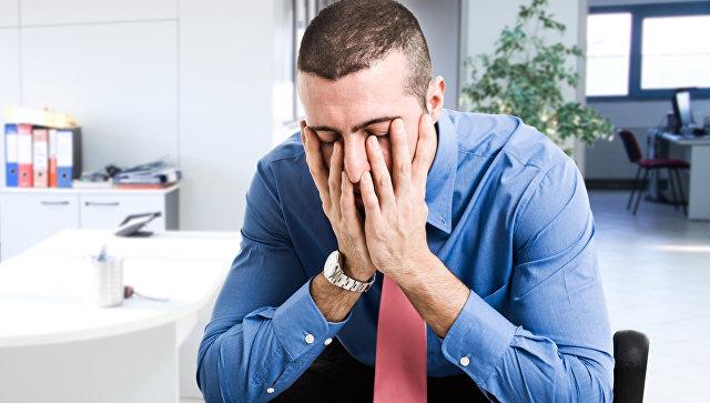 Стресс на рабочем месте. Архивное фото
