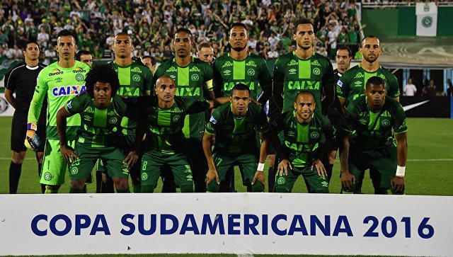 Финал Южноамериканского кубка отложили из-за крушения самолета вКолумбии