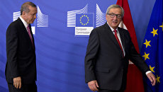 Президент Турции Реджеп Эрдоган и председатель Европейской комиссии Жан-Клод Юнкер. Архивное фото