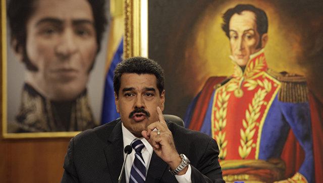 Парламент Венесуэлы объявил президента Мадуро оставившим собственный пост