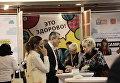 КИДПРО 2016