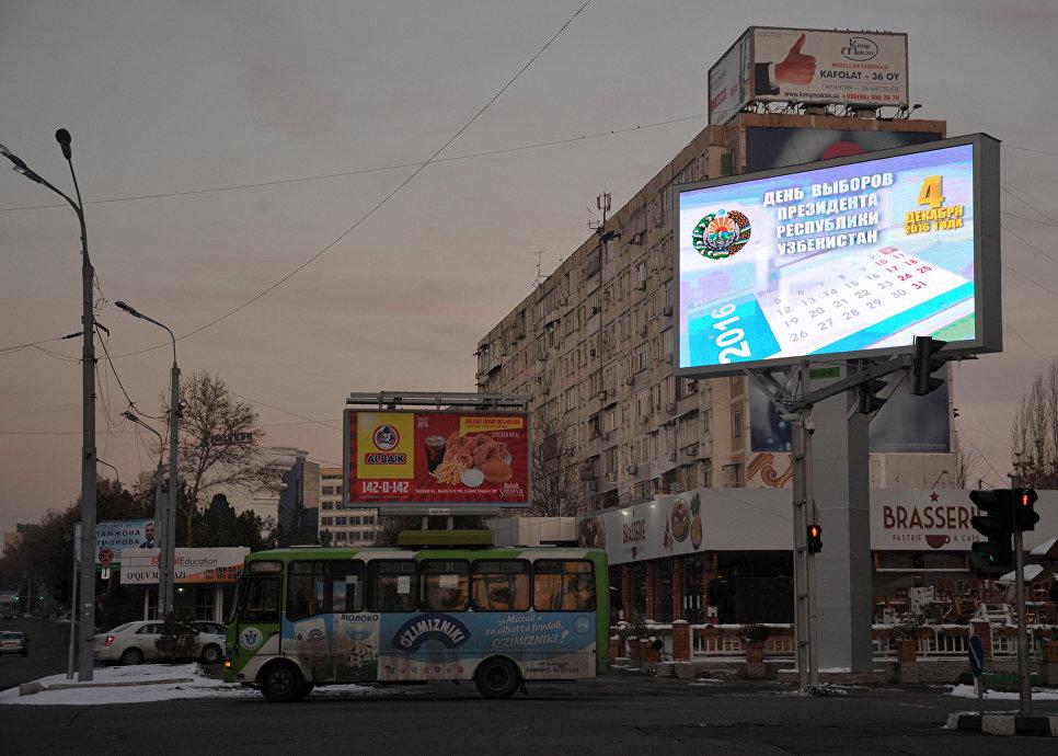 Выборы вУзбекистане состоялись: проголосовали неменее 33% избирателей