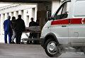 Автомобиль скорой помощи возле больницы