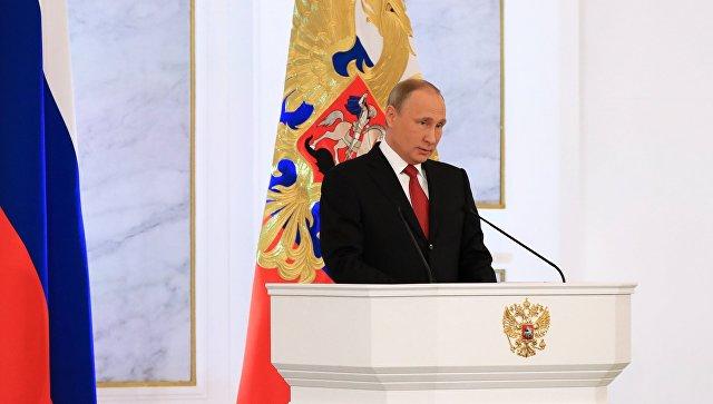РФ не желает противоборства нискем— Путин