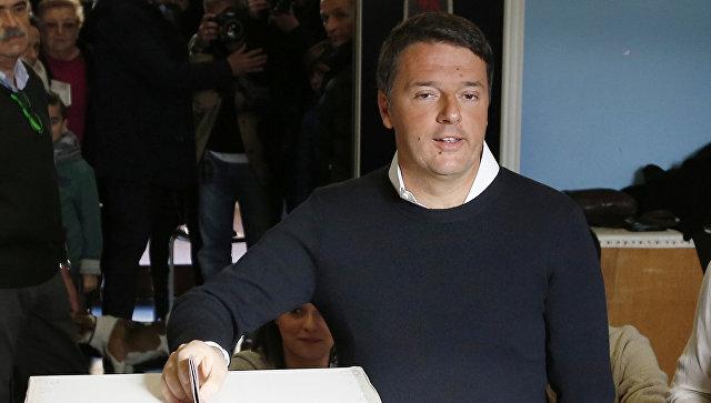 Конституционный референдум вИталии: почему онважен нетолько лишь для итальянцев?