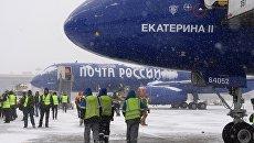 Церемония запуска двух магистральных грузовых самолетов ТУ-204С, приобретенных Почтой России, в аэропорту Внуково. Архивное фото