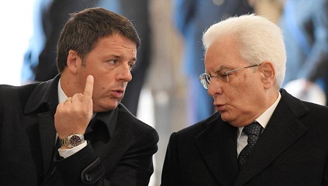 Президент Италии попросил премьера Маттео Ренци подождать сотста