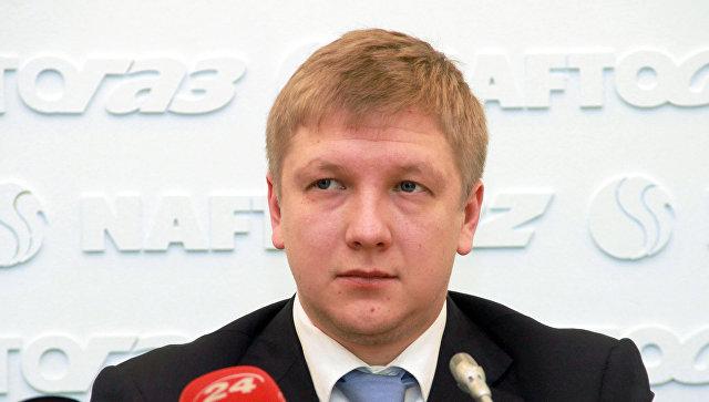 Глава компании Нафтогаз Украина Андрей Коболев. Архивное фото