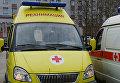 Автомобили детской бригады отделения экстренной консультативной скорой медицинской помощи