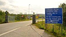 Граница России и Норвегии в районе города Киркенес. Архивное фото