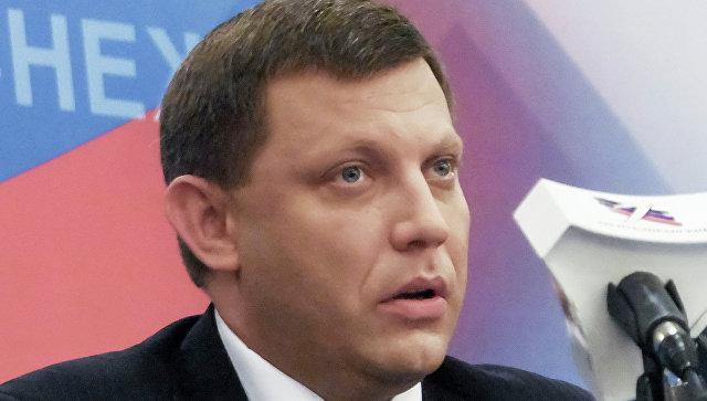 О передаче ДНР всей Донецкой области