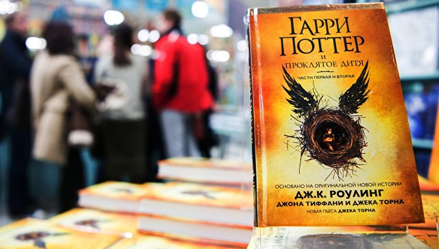 Книги о Гарри Поттере. Архивное фото