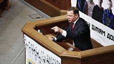 Лидер фракции Радикальной партии Олег Ляшко выступает на заседании Верховной рады Украины